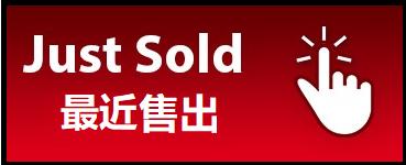 Barrie 卖房 买房