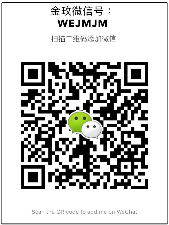 Barrie 华人地产经纪 金玫 联系微信